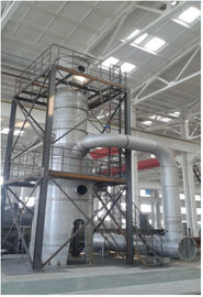 China Vertical Falling Film Evaporator Steam Vacuum Distillation Power Source factory
